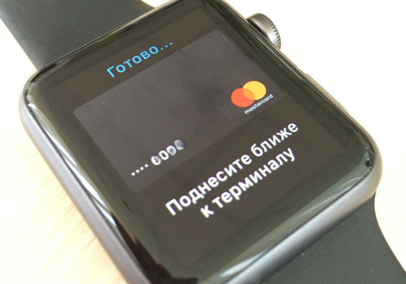Как настроить Apple Pay для Украины на iPhone  и Apple Watch