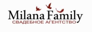 Свадебное Агентство Milana Famili, Киев